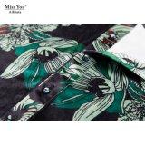 Оптовик платья повелительниц Miss Вы Ailinna 801973 Elagant исламский флористический длинний