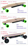 Newest 2018 Powerful Motor Boosted Electric Skateboard