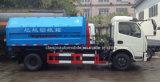 Dongfeng 4X2 7 tonnes de bras tombent le camion de bras de traction de Cbm du camion d'ordures 7