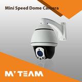 """Innen10x 4.2 """" Mini-PTZ Kamera-Geschwindigkeits-Abdeckung IP HD voll (MVT-NI5)"""