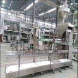 マットレスの自動パッキング機械のための粉のパッキング機械