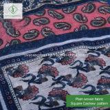 2018 Moslem Scarf印刷される正方形のカシューを持つ新しい方法女性