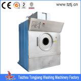 automatischer industrieller 100kg Wäschetrockner-Dampf/elektrisches erhitztes