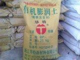 Bentonite Orgânica, Bp-186, Alta Qualidade