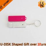 디자인 선물 금속 USB Stick/USB 섬광 드라이브 (YT-1212)