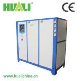 Refrigeratore di acqua industriale di plastica del serbatoio di acqua inossidabile di Huali 30HP con Ce