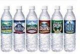 Автоматическая производственная линия воды бутылки