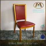 高品質の椅子の宴会の価格の鋼鉄宴会の椅子