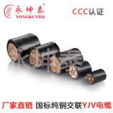 XLPE изолировало силовой кабель обшитый /PVC