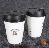 Wegwerfpapiercup-/einzelne Wand-Wegwerfpapierkaffeetasse des papier-Cups/5oz