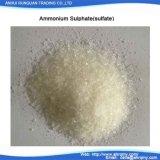 窒素肥料、N21%のアンモニウムの硫酸塩、試供品