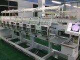 8本のヘッド12針の産業幸せな刺繍機械価格