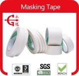 保護テープ- B96