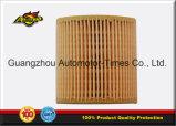 Filtro de aceite de alta calidad 1230A045 para Hyundai Starex/Galloper/Mitsubishi Galant