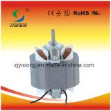 가정용품에 사용되는 작은 와트 AC 전동기