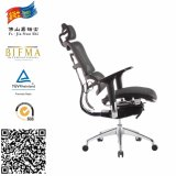 Headrestの人間工学的のBack Support Office Chair High Back Manager Chair