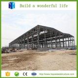 Высокое современное здание из сборных конструкций стальные конструкции рамы двух этажное здание
