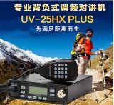 Rucksack-mobiles Radiofunksprechgerät 25W Leixen UV-25hx plus, Schinken-Radio-Lautsprecherempfänger-UVdoppelbandschwester Qyt Kt8900 Tyt Th-9800