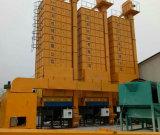 農業のトウモロコシの穀物乾燥機およびトウモロコシの乾燥機械