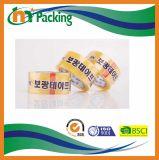 Logo personnalisé adhésif transparent d'impression personnalisée de l'OPP BOPP Bande d'emballage