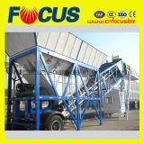 a planta de tratamento por lotes concreta móvel do reboque 25m3/H, molhou a planta do concreto da mistura