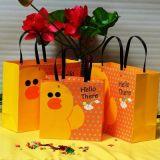 Bolsos de mano de gama alta, la Plaza de dibujos animados cajas de regalo, juguetes, cajas de regalo, las pequeñas cajas de regalo de chocolate dulce.
