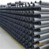 PVC Gray Pipe for Supply Toilets