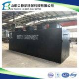 Похороненный завод по обработке нечистот интегрированный/пакета для подземного приспособления обработки нечистоты