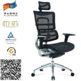 Massage du dos réglable fonctionnelle milieu chaise de bureau