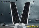 리튬 건전지를 가진 태양 조명 시설 통합 태양 가로등