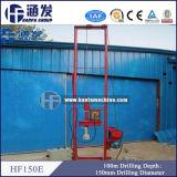 Hf150e 휴대용과 쉬운 운영 우물 드릴링 리그