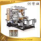 기계를 인쇄하는 2개의 색깔 플레스틱 필름 유연한 포장 Flexo