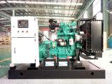 최고 가격 60kw/75kVA 디젤 엔진 발전기 세트 또는 Cummins Enigne 또는 세륨을%s 가진 사본 Stamford 발전기