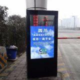 """47 """" LCD al aire libre que hacen publicidad de visualizaciones"""
