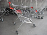 최상 슈퍼마켓 쇼핑 트롤리 동전 자물쇠
