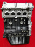 Wuling Hongguang N12エンジン