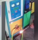 Bearbeitetes Eisen-Hochfrequenzinduktions-Heizungs-Maschine