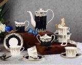 15新しい古典的なコーヒーカップのコーヒーティーセットのホーム供給