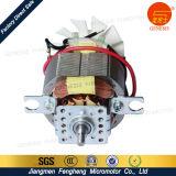 トルコへのHc5425混合機モーター熱い販売