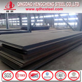 Quard400 Quard450 Quard500の熱間圧延耐久力のある鋼板