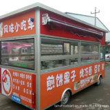 판매를 위한 중국 좋은 품질 이동할 수 있는 음식 손수레 또는 음식 트럭 또는 음식 트레일러
