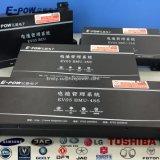 34.6kwh, блок батарей лития Ncm для EV/Hev/Phev/Erev