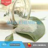 ナトリウムのGluconate (企業の等級)の具体的な抑制剤