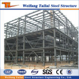 강철 구조물 프레임 상업적인 사무실 건물 구조 강철 Truss 조립식 건축도