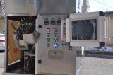 中国の食品包装機械