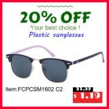 [هيغقوليتي] من نظّارات شمس بلاستيكيّة مع مرآة عدسة