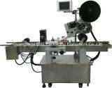 Машина для прикрепления этикеток цены по прейскуранту завода-изготовителя автоматическая плоская