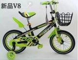 A buon mercato e Highquality12/14/Kids Bicycle