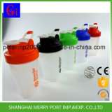2017 New Style Branded Shaker Water Bottle