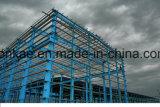 前工学金属の構造の倉庫
